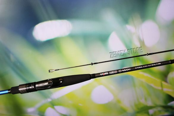 ULTIMATE PROFESSIONAL 702ML 5-18g